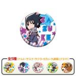 "NARUTO-ナルト- 缶バッジ「サスケ」<div class=""g_value"">¥540円(税込)</div>"