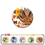 """NARUTO-ナルト- 缶バッジ「九喇嘛」(クラマ)<div class=""""g_value"""">¥540円(税込)</div>"""